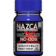 NAZCAカラー NC-009 コバルトバイオレット [プラモデル用塗料]