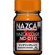 NAZCAカラー NC-010 マンダリンオレンジ [プラモデル用塗料]
