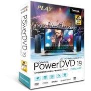 PowerDVD 19 Standard 通常版