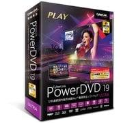 PowerDVD 19 Ultra 通常版 [動画再生ソフト]