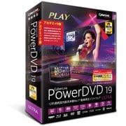 PowerDVD 19 Ultra アカデミック版 [動画再生ソフト]