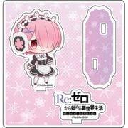 Re:ゼロから始める異世界生活 Memory Snow アクリルジオラマ ぷにキャラ ラム [キャラクターグッズ]