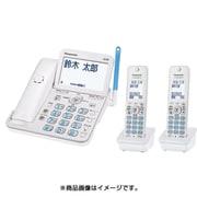 VE-GZ72DW-W [デジタルコードレス電話機 パールホワイト 子機2台付き]