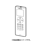 43066088 [RAS-E221M ワイヤレスリモコン]