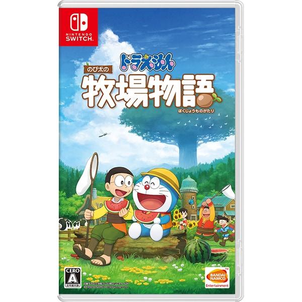 ドラえもん のび太の牧場物語 [Nintendo Switchソフト]
