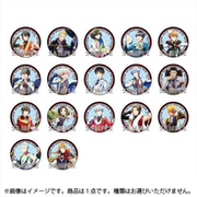 アイドルマスター SideM LIVE ON ST@GE! TD缶バッジ type:インテリ 1個 [コレクショントイ]