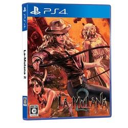 LA-MULANA 2(ラ・ムラーナ2) [PS4ソフト]