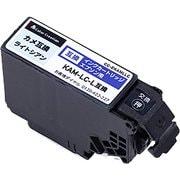 CC-EKAMLLC [EPSON KAM-LC-L互換 カメ ライトシアン]