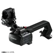 HDU-3 [業務用ビデオカメラ A55用 ハンドルユニット]