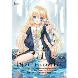 Harmonia [PCソフト]