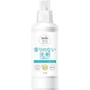 ファーファ Free&(フリーアンド) 香りのない洗剤 本体 500g [液体洗剤]