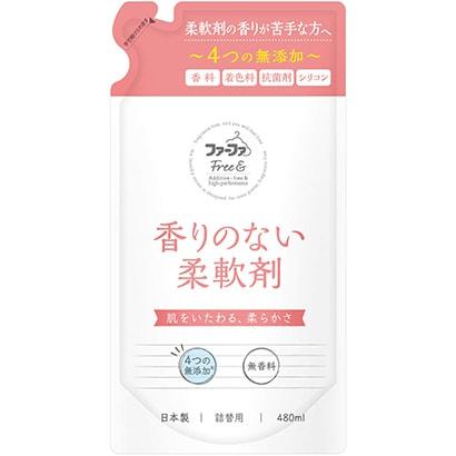 ファーファ Free&(フリーアンド)香りのない柔軟剤 詰替 480ml [柔軟剤]
