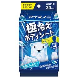 https://image.yodobashi.com/product/100/000/001/004/344/031/100000001004344031_10203.jpg