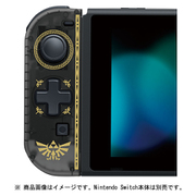 NSW-119 [携帯モード専用 十字コン(L) for Nintendo Switch ゼルダの伝説]
