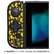 NSW-120 [携帯モード専用 十字コン(L) for Nintendo Switch ピカチュウ]
