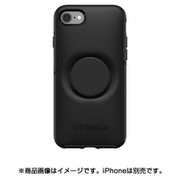 77-61655 [Otter + Pop Symmetry シリーズケース iPhone 8/7用 Black]