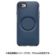 77-61656 [Otter + Pop Symmetry シリーズケース iPhone SE(第2世代)/8/7 4.7インチ用 Go To Blue]