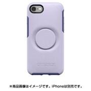 77-61842 [Otter + Pop Symmetry シリーズケース iPhone 8/7用 Lilac Dusk]