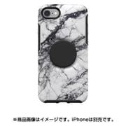 77-61845 [Otter + Pop Symmetry シリーズケース iPhone 8/7用 White Marble]