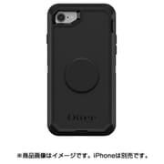 77-61801 [Otter + Pop Defender シリーズケース iPhone 8/7用 Black]