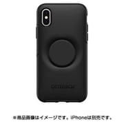 77-61652 [Otter + Pop Symmetry シリーズケース iPhone X/Xs用 Black]