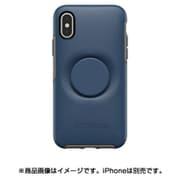 77-61653 [Otter + Pop Symmetry シリーズケース iPhone X/Xs用 Go To Blue]