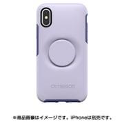 77-61761 [Otter + Pop Symmetry シリーズケース iPhone X/Xs用 Lilac Dusk]