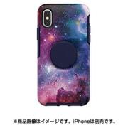 77-61765 [Otter + Pop Symmetry シリーズケース iPhone X/Xs用 Blue Nebula]
