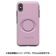 77-61743 [Otter + Pop Symmetry シリーズケース iPhone Xs Max用 Mauveolous]
