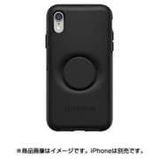 77-61721 [Otter + Pop Symmetry シリーズケース iPhone XR用 Black]