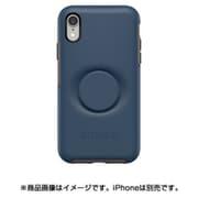 77-61722 [Otter + Pop Symmetry シリーズケース iPhone XR用 Go To Blue]