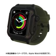 YHDIPCW4S-MG [防水防塵ケース Apple Watch 4/5/6/SE 40mm ミリタリー]