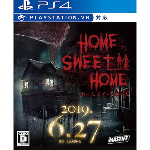 Home Sweet Home(ホームスイートホーム) [PS4ソフト]