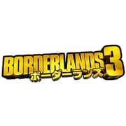 ボーダーランズ3 超デラックス・エディション [PS4ソフト]
