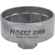 2169 [HAZET カップ式オイルフィルターレンチ14角 フィルター径74.4差込9.5]