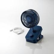 FAN-U195NV [USB扇風機 クリップタイプ リチウムイオン電池搭載 フレキシブルアーム 風量調整 ネイビー]