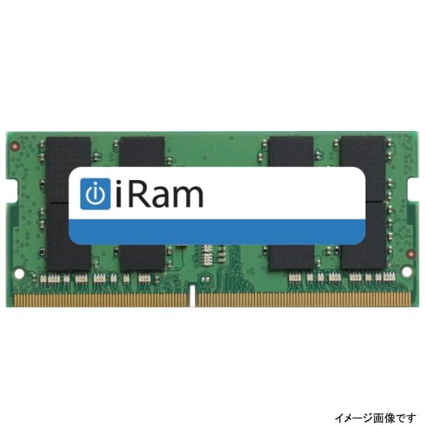 IR2666D4SO-8G [iMac(2020/2019 27インチ)用メモリ 8GB]