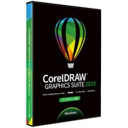 CorelDRAW Graphics Suite 2019 for Windows アップグレード版