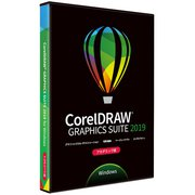 CorelDRAW Graphics Suite 2019 for Windows アカデミック版