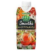 野菜生活100 Smoothie オレンジざくろ&ヨーグルトMix [330ml×12本]