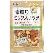 素煎りミックスナッツ 100g