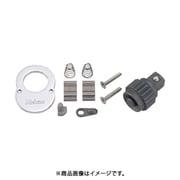 2753BRK [コーケン 2753/2774ラチェットハンドル用リペアキット(プッシュボタン式)]