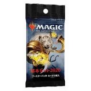 マジック:ザ・ギャザリング 基本セット2020 ブースターパック 日本語版 1パック [トレーディングカード]