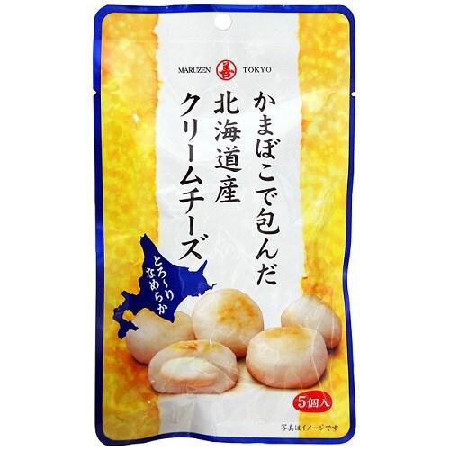 かまぼこで包んだクリームチーズ 5個 [珍味・おつまみ]