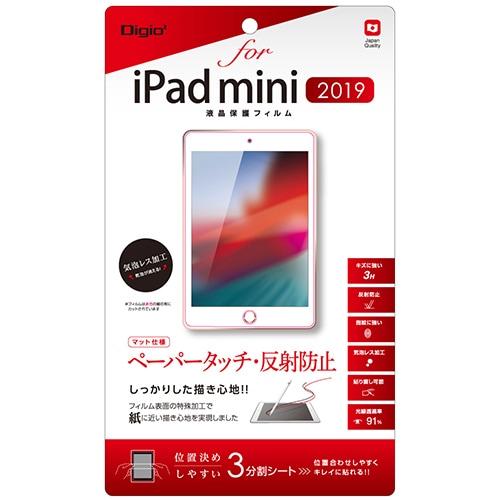 TBF-IPM19FLGPA [iPad mini(2019)用 フィルム ペーパータッチ 反射防止]