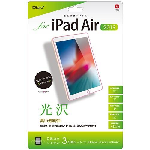 TBF-IPA19FLK [iPad Air(2019)用 フィルム 光沢]