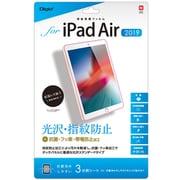 TBF-IPA19FLS [iPad Air(2019)用 フィルム 光沢指紋防止]