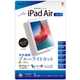 TBF-IPA19FLKBC [iPad Air(2019)用 フィルム 光沢透明ブルーライトカット]
