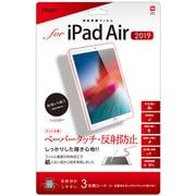 TBF-IPA19FLGPA [iPad Air(2019)用 フィルム ペーパータッチ 反射防止]