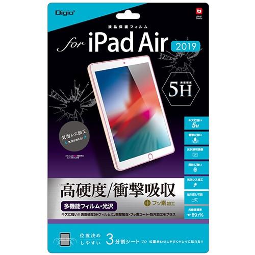 TBF-IPA19FPK5H [iPad Air(2019)用 多機能フィルム 光沢5H衝撃吸収]